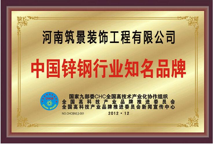 筑景百叶窗中国锌钢行业知名品牌